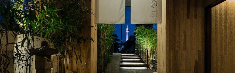 ホテル カンラ 京都