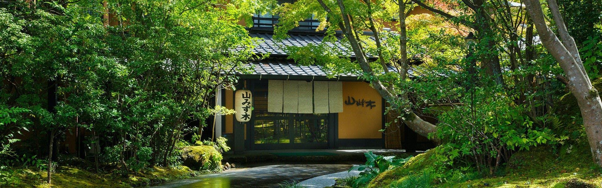 記念日におすすめのホテル・【黒川温泉 山あいの宿 山みず木】の写真1