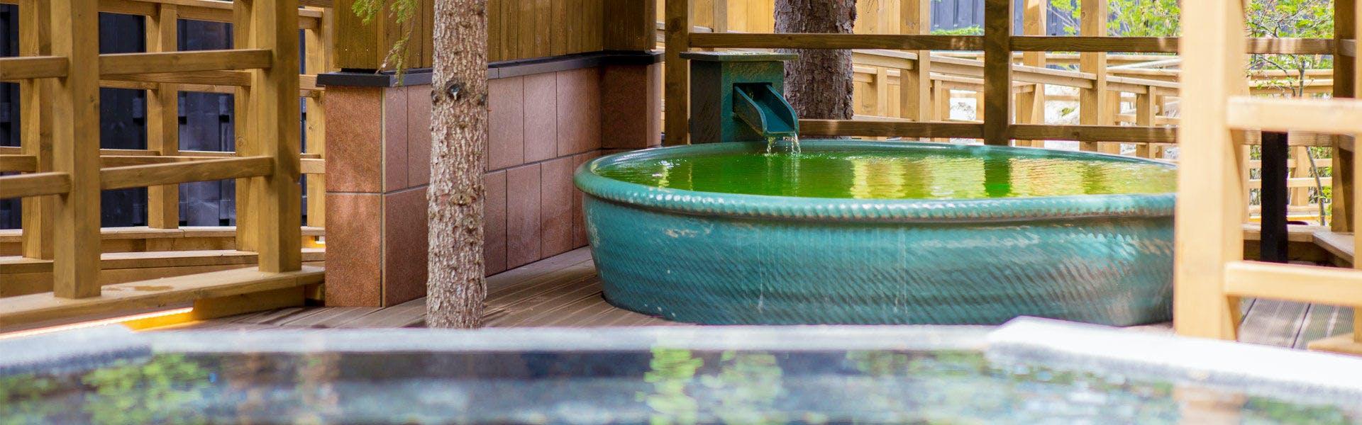 緑色の香り湯
