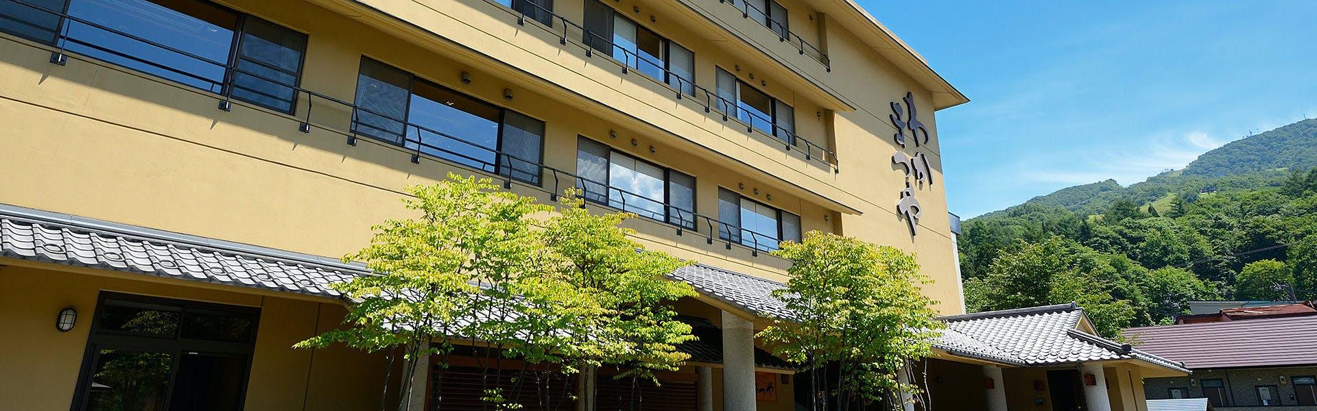 記念日におすすめのホテル・蔵王温泉 和歌(うた)の宿 わかまつやの写真1