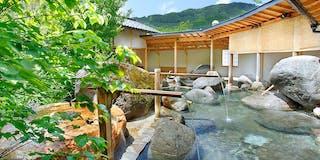 庭園露天風呂 「桃里の湯」