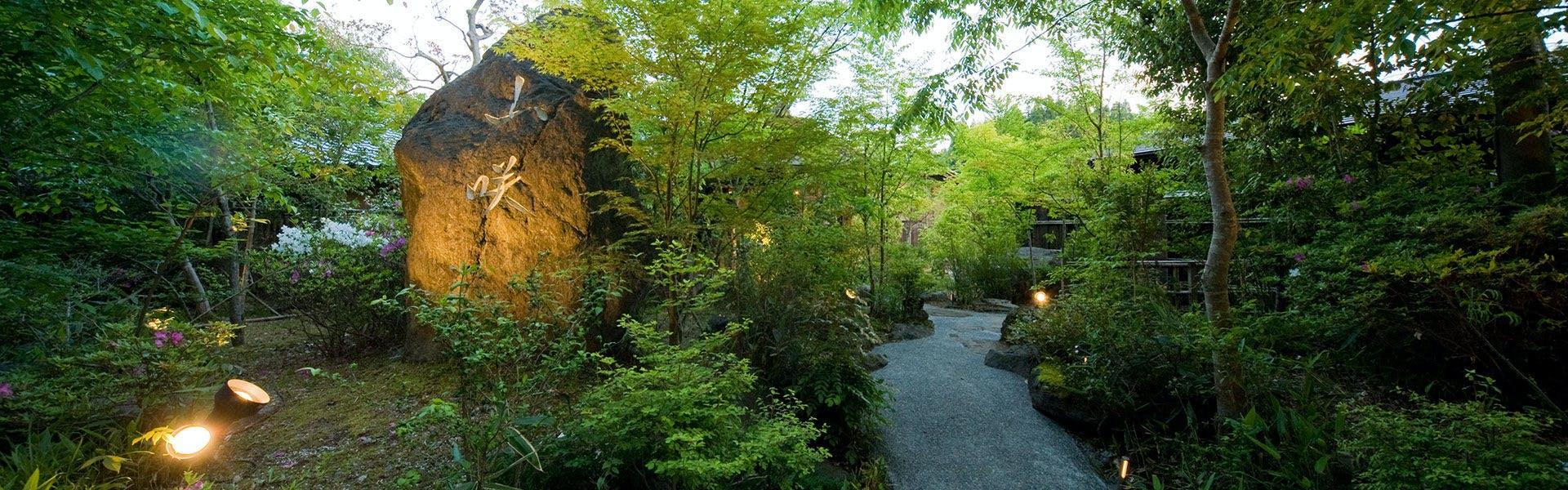 記念日におすすめのホテル・離れ宿 山咲の写真2