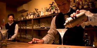 the Bar Vase