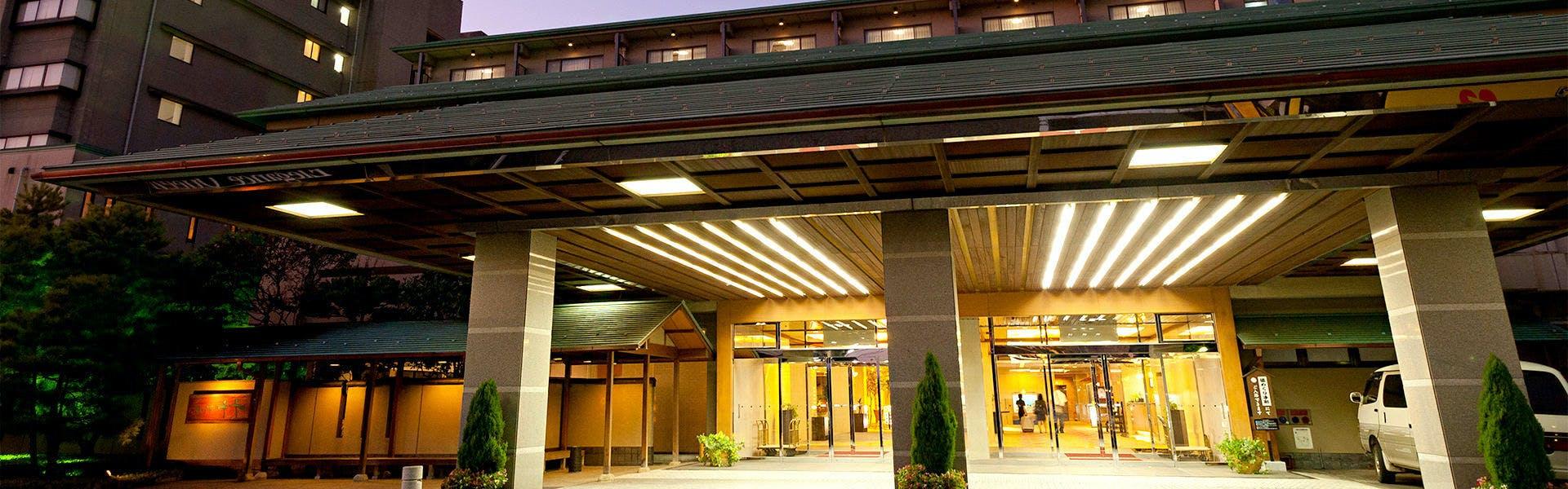記念日におすすめのホテル・【あわら温泉 まつや千千】の写真1