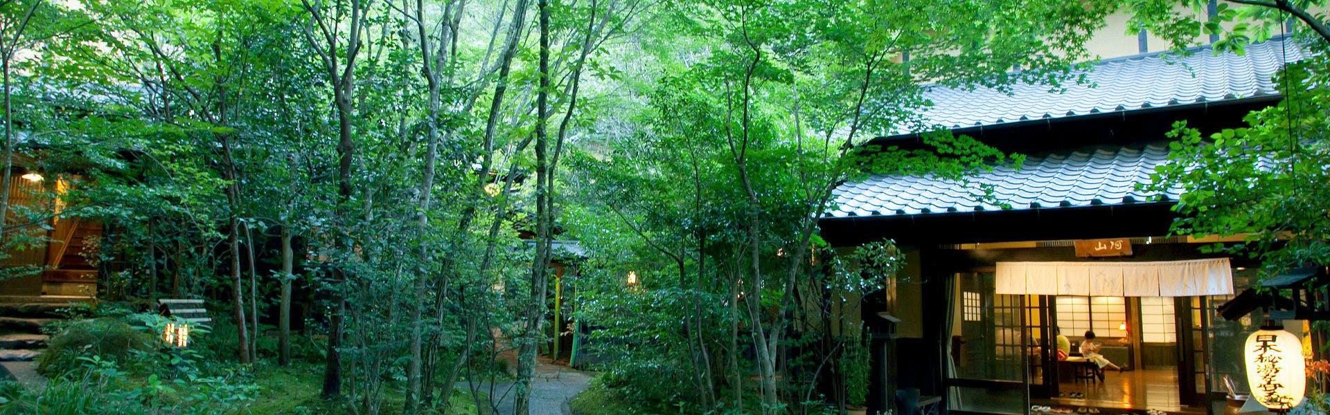 記念日におすすめのホテル・黒川温泉 旅館 山河の写真1