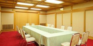 会議室(飛鳥)