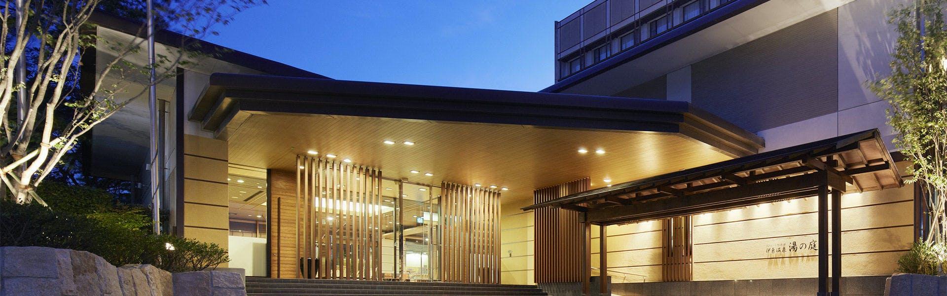記念日におすすめのホテル・ラフォーレ倶楽部 伊東温泉 湯の庭の写真1