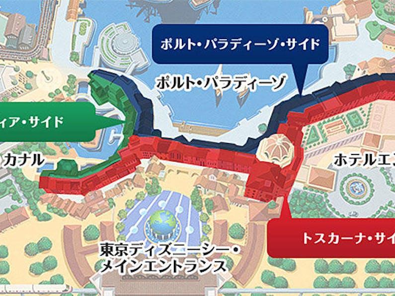 ディズニー ホテル 一休 東京ディズニー®周辺ホテルが安い!おすすめのホテル比較【HIS旅プロ最安値|ディズニーシー・舞浜近隣ホテル宿泊予約】