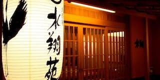 画像d_009.jpg