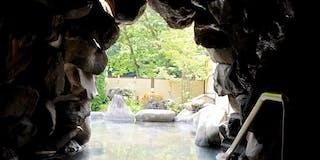 洞窟温泉露天風呂