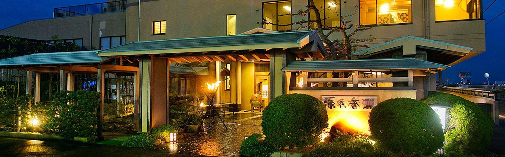 記念日におすすめのホテル・【南知多温泉郷 源氏香】の写真1