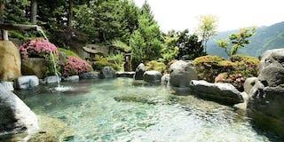 露天風呂 飛山の湯