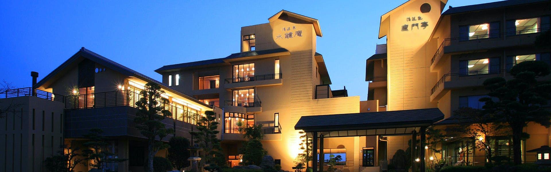 記念日におすすめのホテル・山鹿温泉 清流荘の写真1