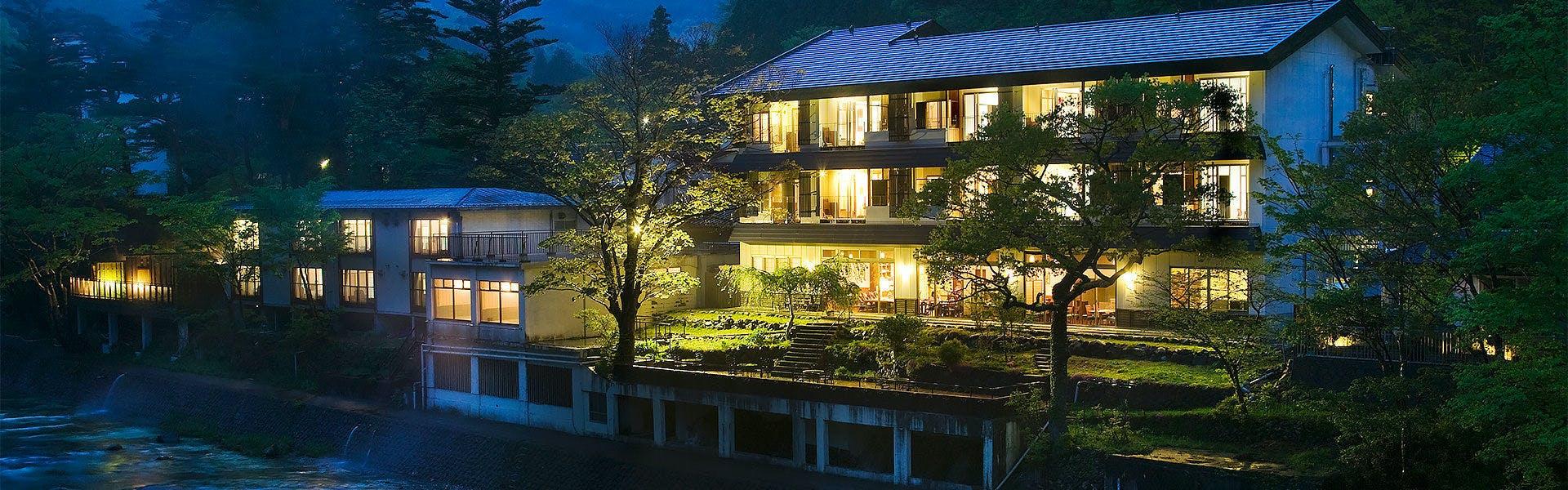 記念日におすすめのホテル・塩原温泉 人・季・想をつむぐ宿 彩つむぎの写真1