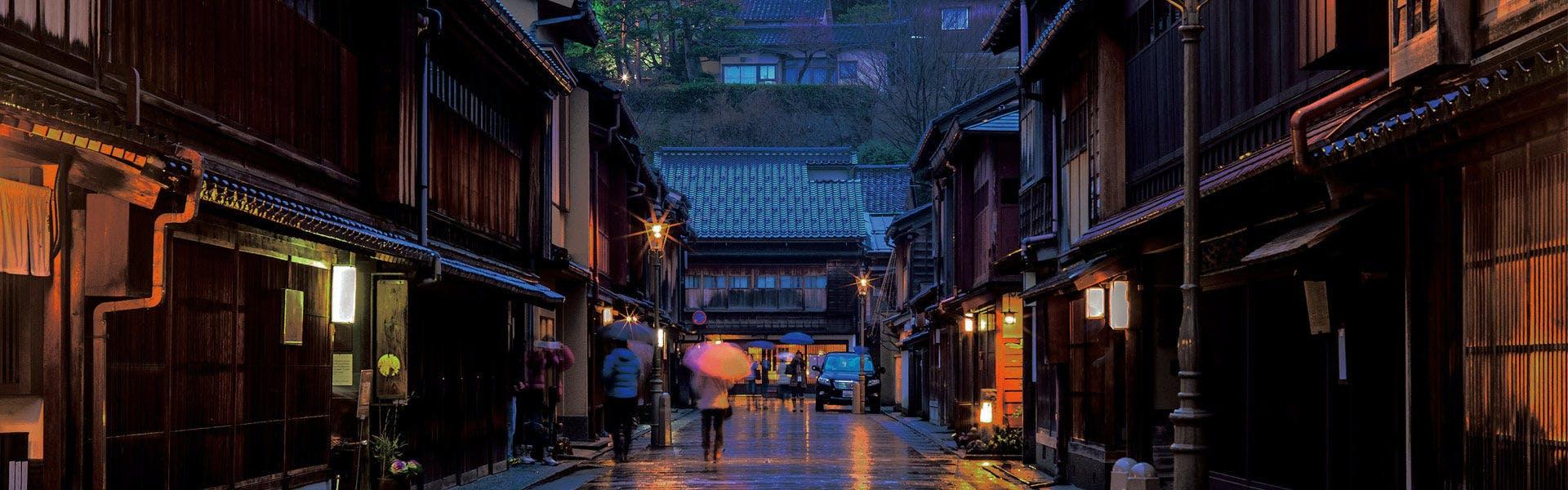 記念日におすすめのホテル・【雨庵 金沢】の写真1