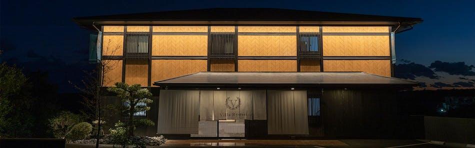 英虞湾の丘に佇む客室露天風呂の宿~VillaRyusei