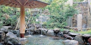 「白帝の湯」 露天風呂