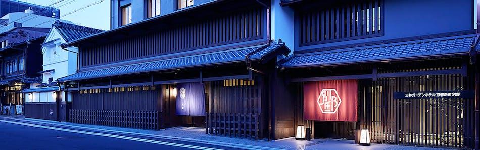 三井ガーデンホテル 京都新町 別邸
