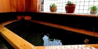 大浴場「懐の湯」