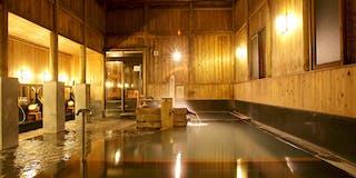 大浴場 鷹の湯