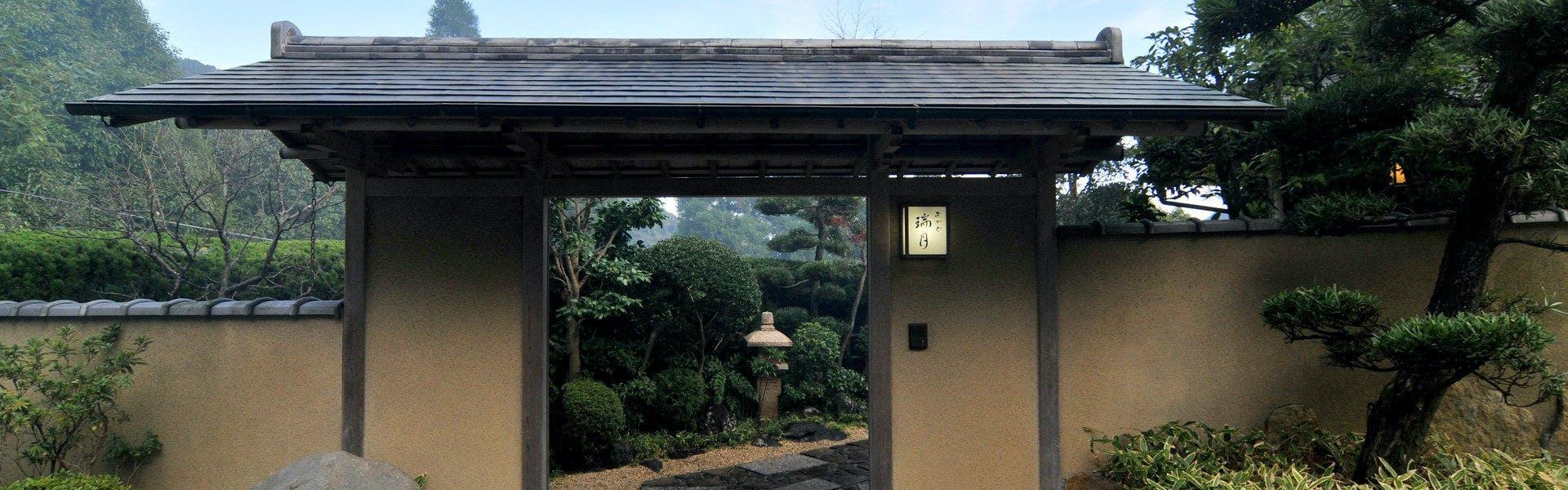 記念日におすすめのホテル・湯河原温泉 美食の宿 おやど瑞月の写真1
