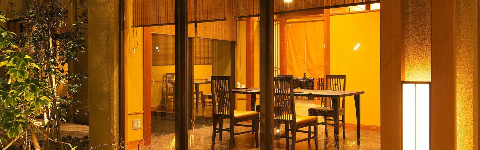 記念日におすすめのホテル・【和海の宿ささ游】 の空室状況を確認するの写真3