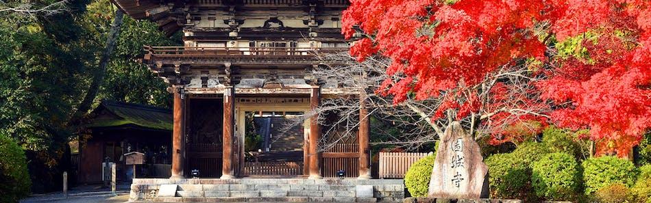 和空三井寺