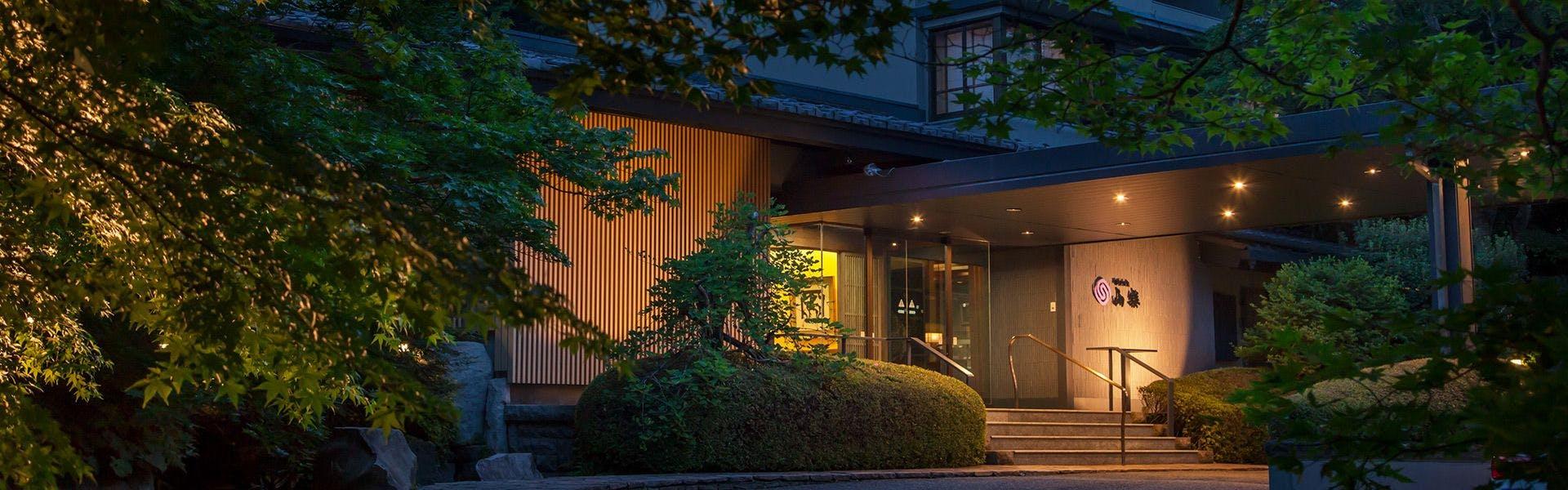 記念日におすすめのホテル・那須温泉 山楽の写真2
