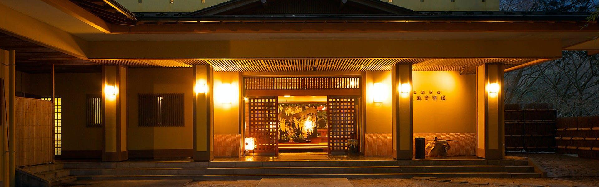 記念日におすすめのホテル・【「四季の湯座敷」武蔵野別館】の写真2