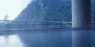 渓谷露天風呂 天華の湯
