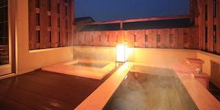 客室タイプ【月】露天風呂【癒しの名湯・木賀温泉】