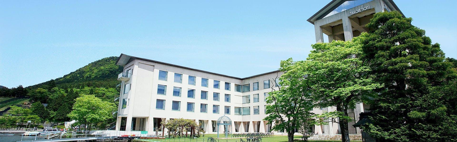 記念日におすすめのホテル・箱根ホテル 富士屋ホテルレイクビューアネックスの写真1