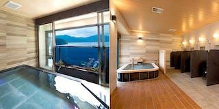温泉浴室「芦ノ湖の湯」