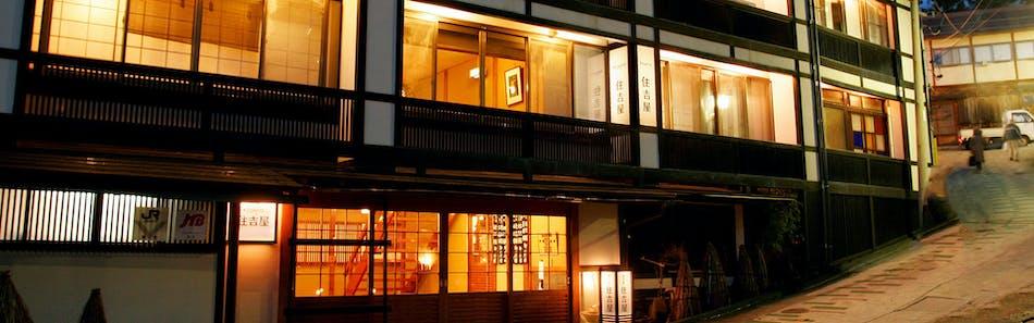 村のホテル 住吉屋