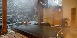 君子の湯(殿方浴場)