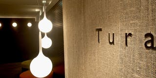 レストラン「Tura」