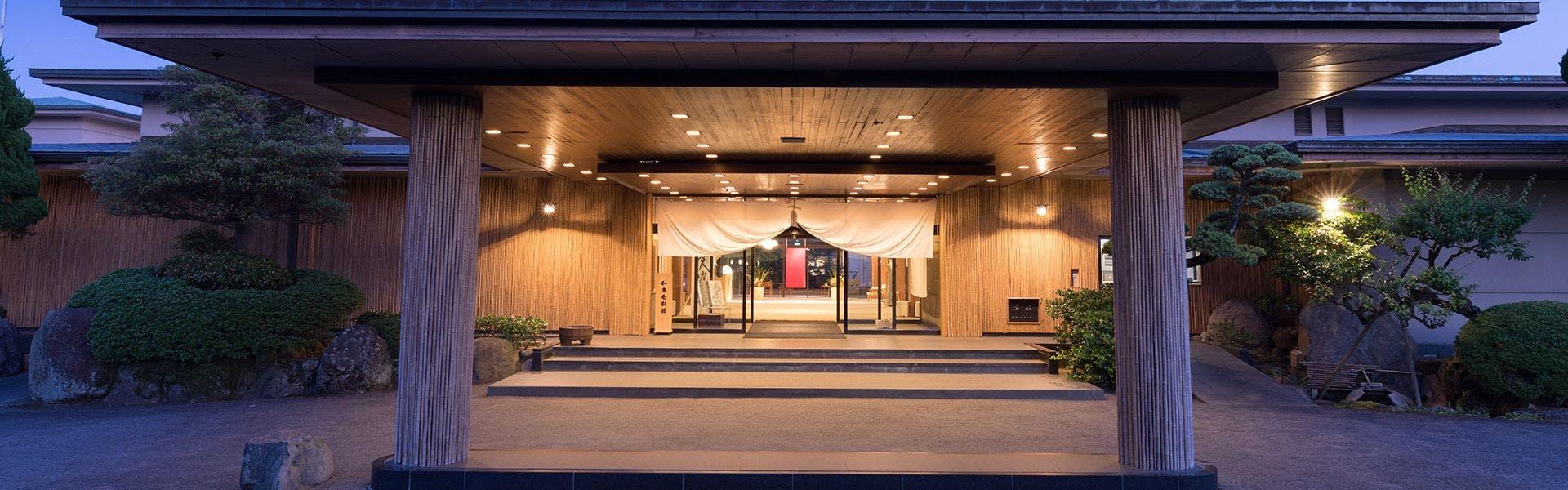 記念日におすすめのホテル・【和多屋別荘】の写真1