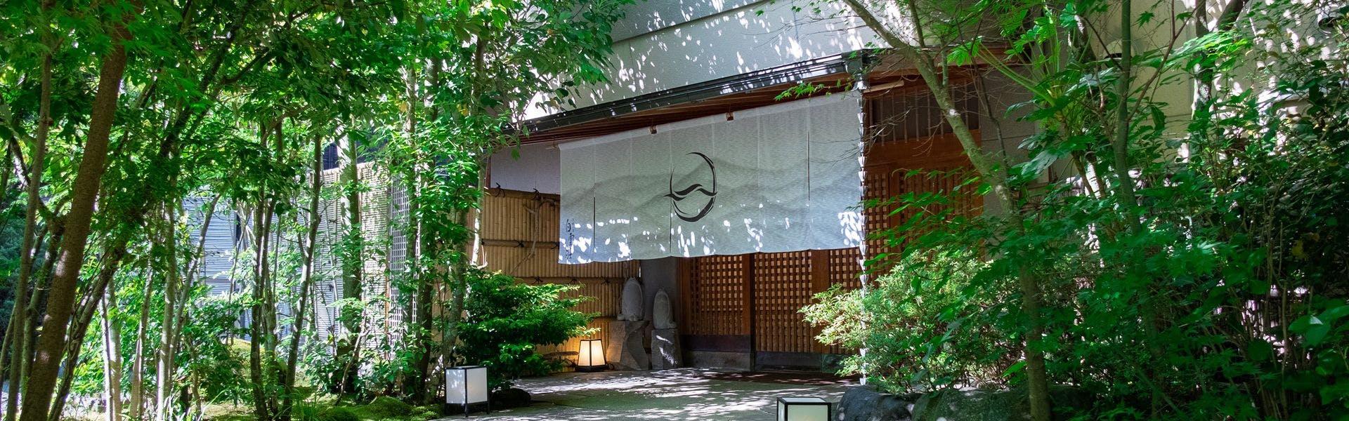 記念日におすすめのホテル・万葉の里 白雲荘の写真1