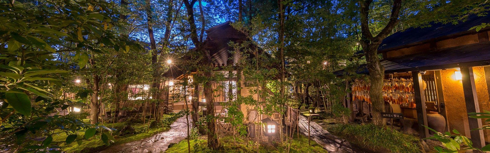 記念日におすすめのホテル・黒川温泉 お宿 のし湯の写真1
