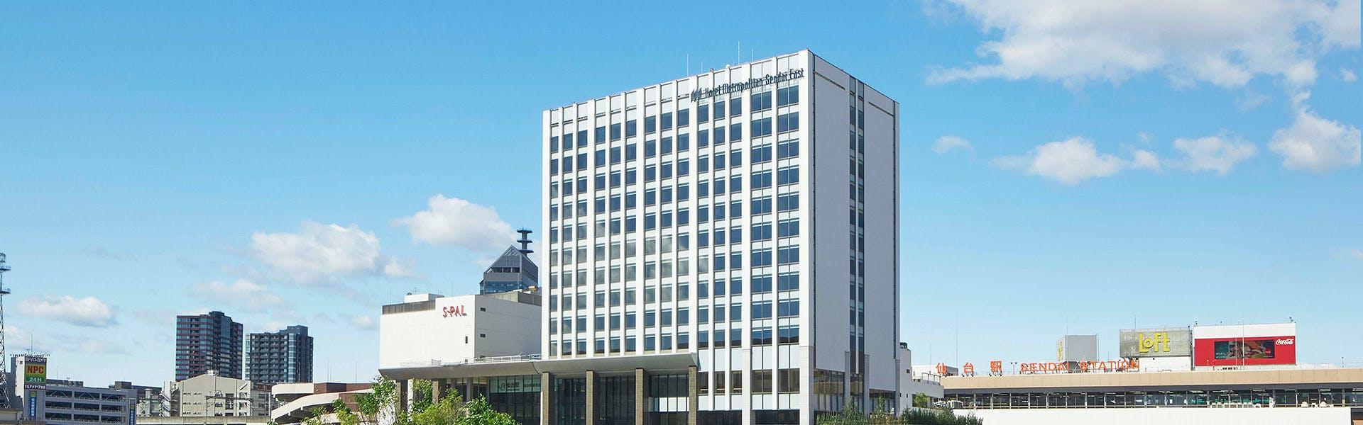 インター 仙台 空港 スーパー ホテル