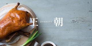 中国料理「王朝」