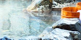 天然 紀州黒潮温泉