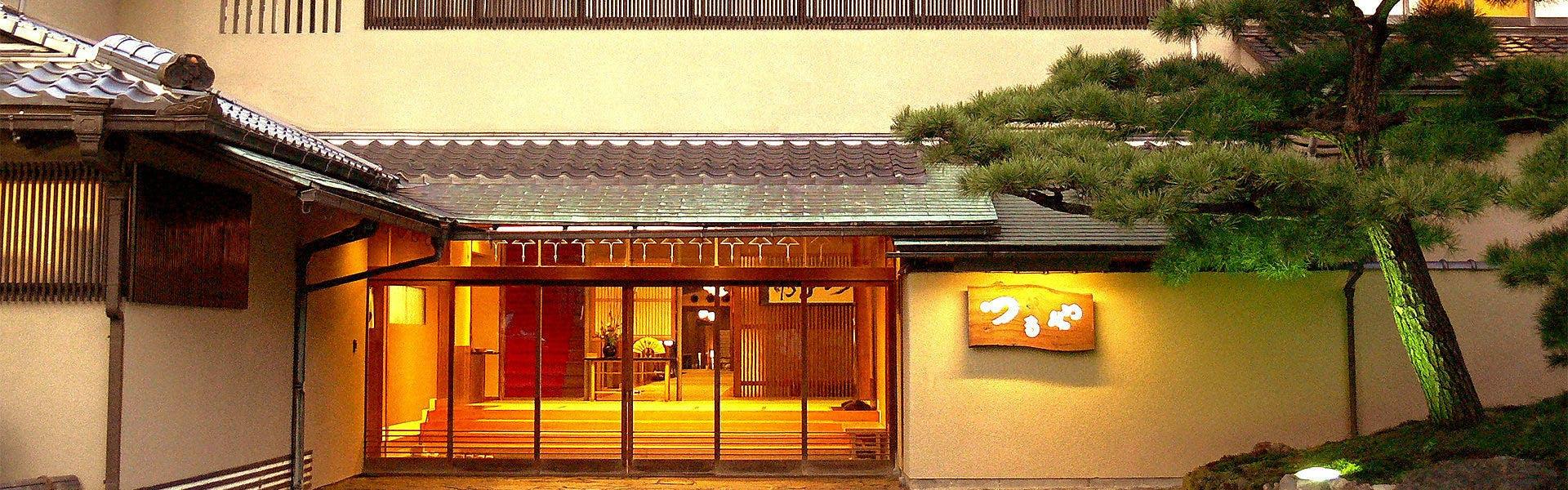 記念日におすすめのホテル・越前あわら温泉 大人の湯宿 つるやの写真1