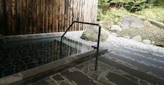 Onsen Ryokan 山喜