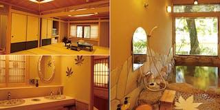 もみじ 岩風呂付特別室