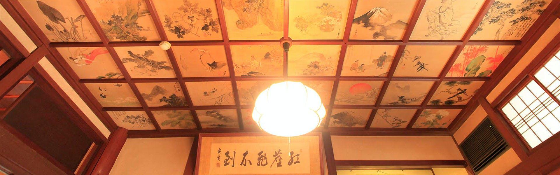 記念日におすすめのホテル・箱根湯本温泉 萬翠楼 福住の写真1