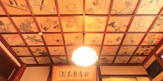大迫力の天井画(萬翠楼 15号室)
