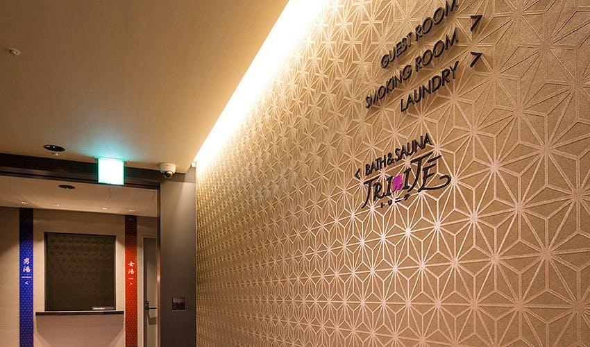 ホテル モントレ ル フレール 大阪