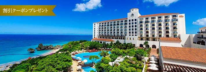 ようこそ光あふれる幸福のヴィラへ ホテル日航アリビラ ヨミタンリゾート沖縄(沖縄県/読谷)