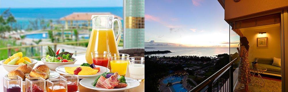【一休限定】 \期間限定ポイント5倍/ 寛ぎも、喜びも、世界基準 Marriott Stay <朝食付>
